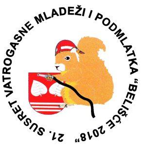 XXI. susret vatrogasne mladeži i podmlatka Belišće 2018. – raspored nastupa